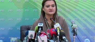 They are in habit of staging sit-in, we in sit-in management: Marriyum