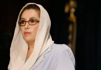Why TTP killed Benazir Bhutto