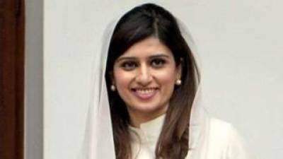 Why US is in Afghanistan, reveals Pakistan's former Foreign minister Hina Rabbani Khar