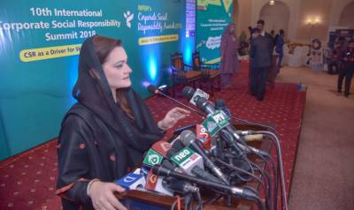 All measures being taken to facilitate corporate sector: Marriyum Aurangzeb