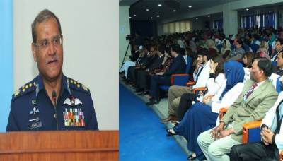 Armed forces fully committed to safeguard Pakistan: Air Chief