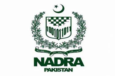 DG NADRA sacked over corruption charges