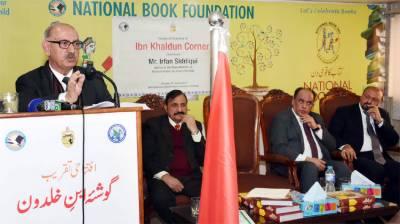 Ibn-e-Khaldun Corner established at NBF, Islamabad