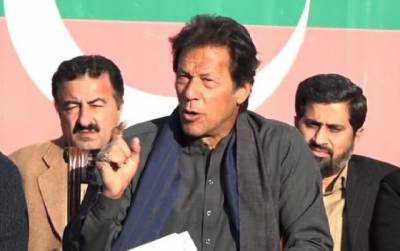 Imran Khan happy with KPK govt over another achievement