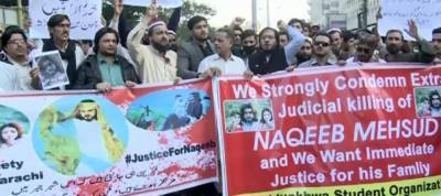 Naqeebullah Mehsud's death in police encounter raises eyebrows