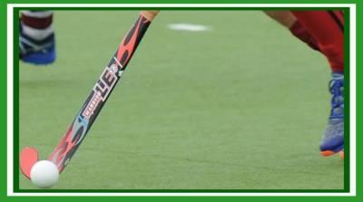 Pakistan Vs World XI hockey series will played today