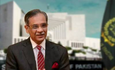 Parliament is the Supreme institution of the country: CJP