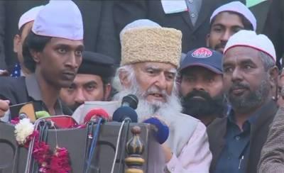 Pir Hameeduddin Sialvi to set course for Data Darbar sitin