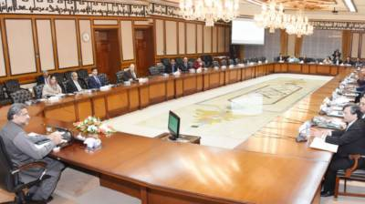 PM directs to finalize framework for promoting business through e-Commerce