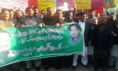 PML-N MPA protests against Pervaiz Rashid in Rawalpindi