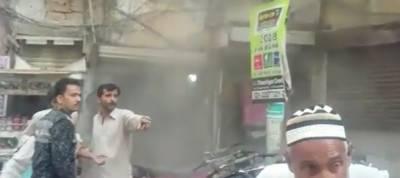 Two killed in hand grenade attack in Karachi