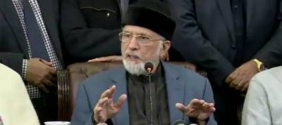 We have applied first gear to protest vehicle, says Dr Tahirul Qadri