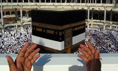 Banks open today, tomorrow to receive Hajj applications