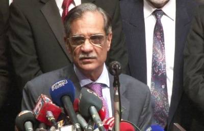 CJP Justice Saqib Nisar unveils his views over contempt of court