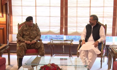 COAS General Bajwa assured PM of democratic process continuity