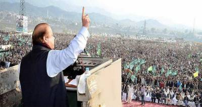 Nawaz Sharif, Maryam Safdar to address public gathering in Haripur today