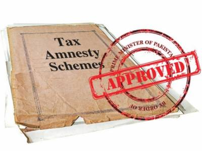 Tax Amnesty Scheme: Golden opportunity for wealthy politicians, businessmen to convert black money into white