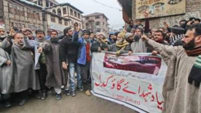 Complete shutdown in Kashmir against Indian Army atrocities