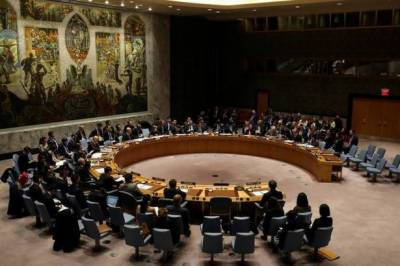 UN Security Council sanctions monitoring team to arrive in Pakistan