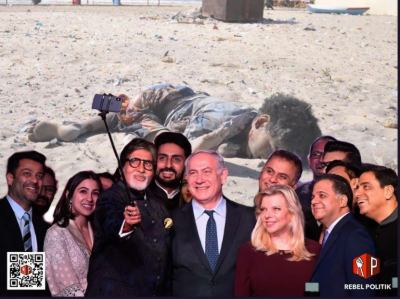 Bollywood slammed for picturing with killer of Palestinian children