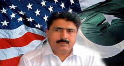 Dr Shakeel Afridi has not been forgotten: US State Department