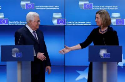 EU announces support for East Jerusalem as capital of Palestine state