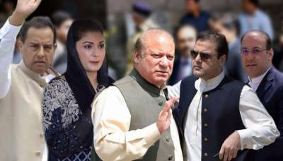 Nawaz Sharif in trouble as NAB files another reference in court with new evidences