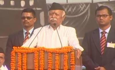 Pakistan has not forgotten enmity against India: RSS Chief