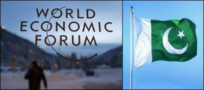 Pakistan ranked at 47th position on WEF inclusive development index, while India at 62nd place: WEF