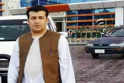 Afghan intelligence senior officer killed by Afghan Taliban
