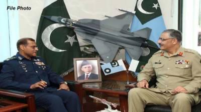 Air Chief, CJCSC discuss operational preparedness, force development