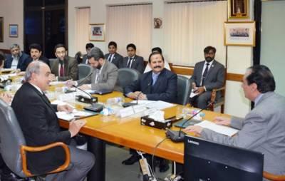Chairman NAB reviews progress on inquiries