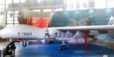 China on way to build world's largest armed drone for military purposes