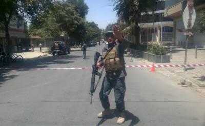 International organisation office under attack in Afghanistan