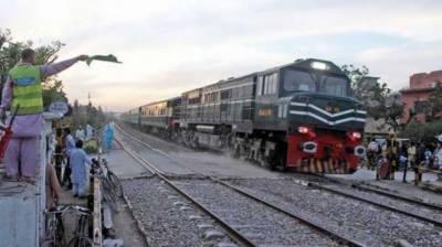 Kohat Rawalpindi Rail Car service launched by Pakistan Railways