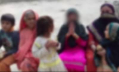 Mother, daughter raped by 10 men in front of people in Muzzafargarh