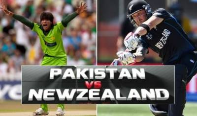 Pakistan Vs New Zealand 2nd T20 match live update, time date and squads