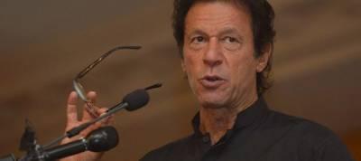 Shahbaz Sharif's Ashiana Scam is tip of an iceberg: Imran Khan