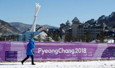 South Korea govt rejects 'Pyongyang Olympics' criticism