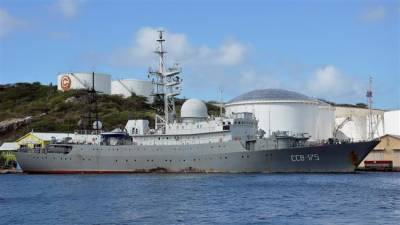 US Navy track Russian spy ship on intelligence mission: officials