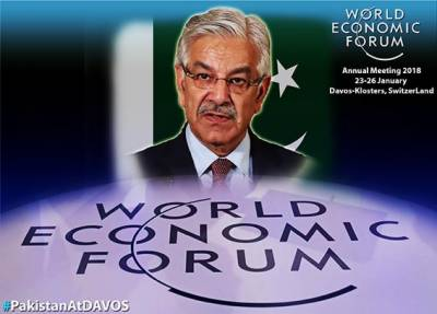 WEF provides opportunity to interact with world leaders: Asif