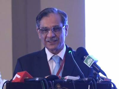 CJP calls meeting of LJCP to review law reforms reports