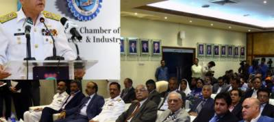 CNS Admiral Zafar Abbasi stresses economic activities in maritime sector