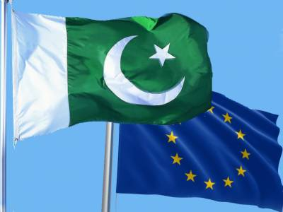 EU expresses interest to join CPEC