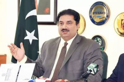 GSP Plus Status to Pakistan by EU reflection of strong relations: Dastgir