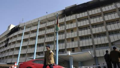 How many Americans killed, wounded in Kabul Intercontinental Hotel attack