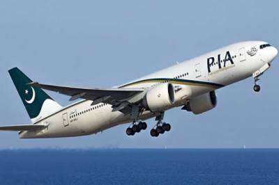 PIA flights to Europe may be banned: Report