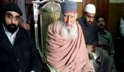 Pir Hameeduddin Sialvi takes back protest call after meeting CM Shahbaz Sharif