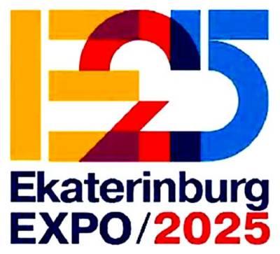 Russia invites Pakistan to participate in World Expo 2025