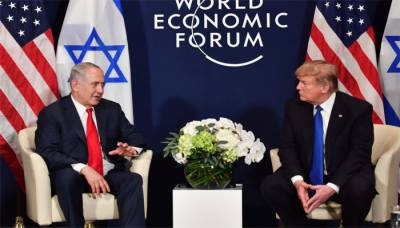 Trump vows to punish Palestinians for disrespecting US